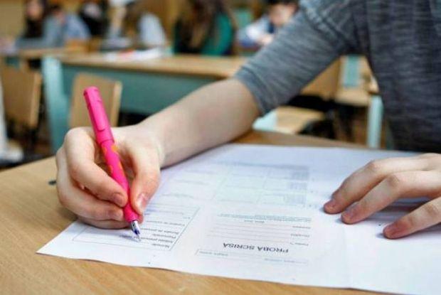 """<em>Hír szerkesztése</em> Házi elkülönítés miatt egy diáknak kell később """"kisérettségiznie"""""""