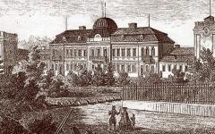<em>Hír szerkesztése</em> A gyulai Harruckern–Wenckheim–Almásy-kastély története