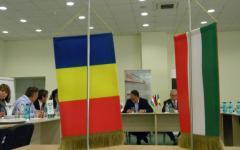 <em>Hír szerkesztése</em> Megerősítették az együttműködés iszándékot a határ menti intézmények [AUDIÓ]