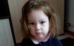 <em>Hír szerkesztése</em> Segítségre van szüksége a hároméves Hannának!