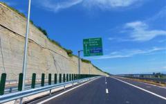 <em>Hír szerkesztése</em> Megnyílt az A1-es autópálya újabb szakasza