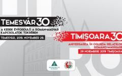 <em>Hír szerkesztése</em> Román–magyar konferencia Temesváron