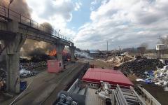 <em>Hír szerkesztése</em> FRISSÍTVE – Hatalmas a tűz a Metalcompnál [VIDEO]