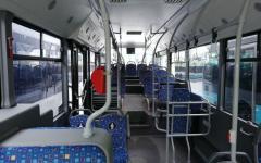 <em>Hír szerkesztése</em> Kedvezmények a tömegközlekedésben