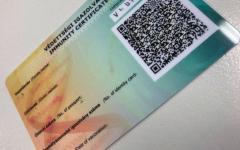 <em>Hír szerkesztése</em> Így igényelhetnek védettségi igazolványt a Romániában beoltott magyar állampolgárok